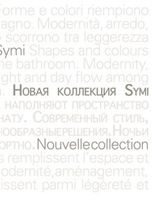 Collezione Symi
